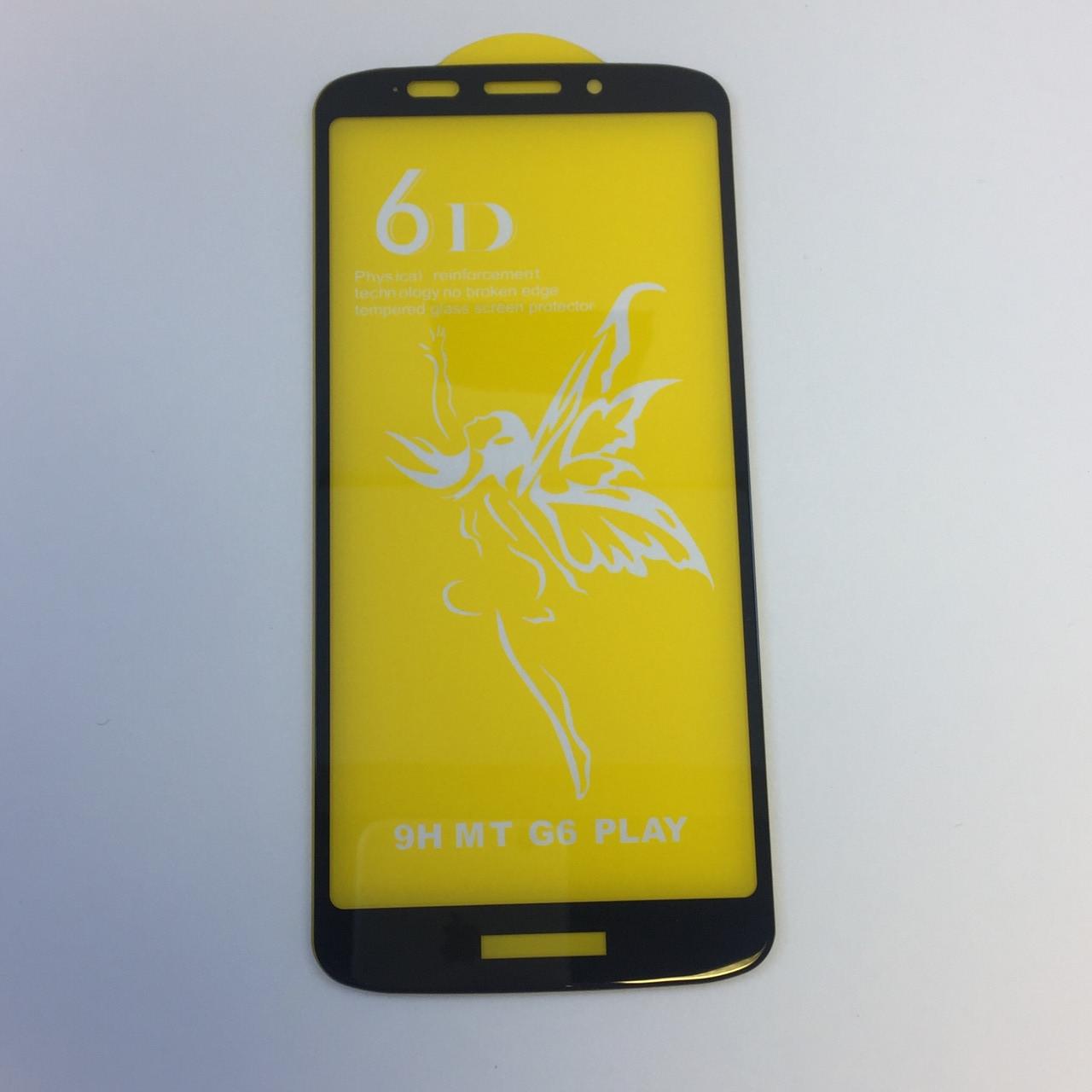 Защитное стекло Premium 6D MOTOROLA G6 PLAY - черный
