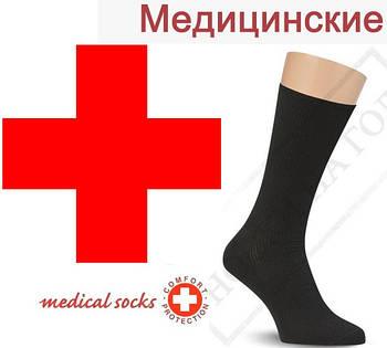 Женские носки без резинки