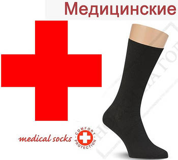 Шкарпетки чоловічі без гумки