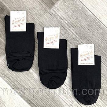 Носки мужские демисезонные без резинки медицинские хлопок Элегант, 27 размер, чёрные, 0825