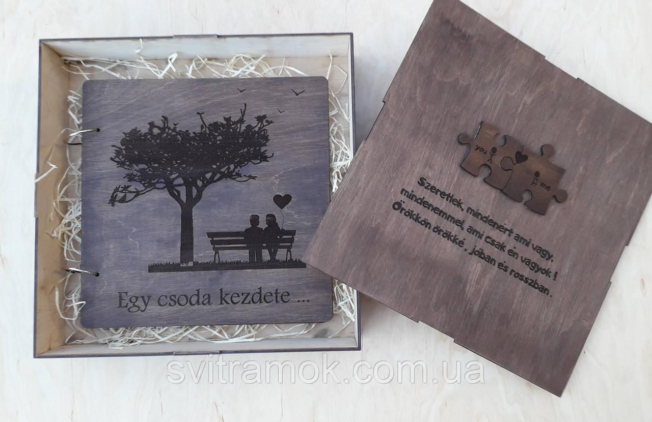 Фотоальбом з дерева в подарунковій коробці