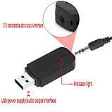 Bluetooth аудио приемник H-163, фото 4