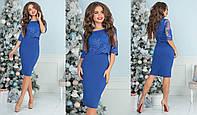 Женское нарядное платье с кружевом (4 цвета), фото 1
