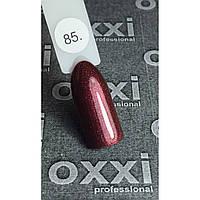 Гель лак Oxxi №085 (красно-коричневый с розовым микроблеском) 10 мл
