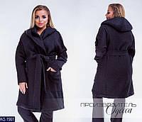 Свободное тёплое демисезонное пальто на запах с капюшоном и карманами 3775c2034168a
