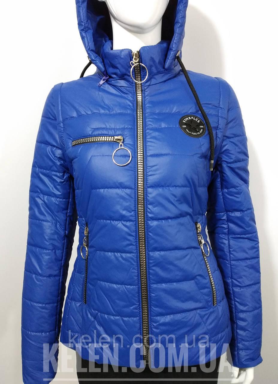 Куртка- жилетка весна-осень, синяя