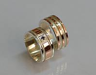 Пара обручальных колец из серебра с вставками из золота, фото 1