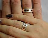 Пара обручальных колец из серебра с вставками из золота, фото 7