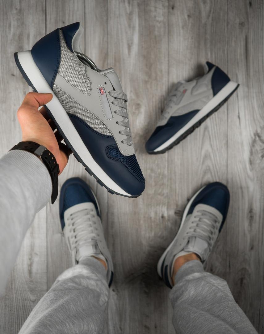 "Мужские кроссовки без бренда ""Gray/Blue"""