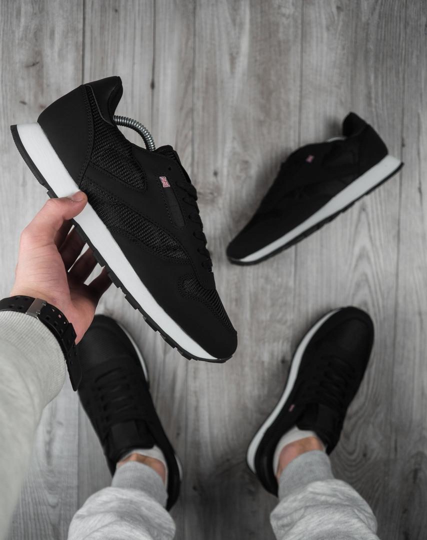 "Мужские кроссовки без бренда ""Black"""
