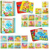 Мозаика детская12 картинок 35 фишек 66838-48 Гарантия качества Быстрота доставки