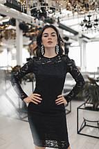 """Облегающее гипюровое миди-платье """"Palmira"""" с длинным рукавом (4 цвета), фото 3"""