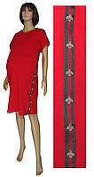 Платье трикотажное для беременных 19017 Gucci Red стрейч-коттон, р.р.42-56