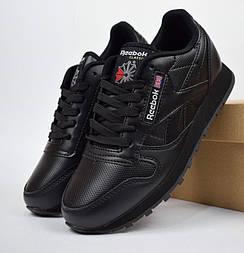 Женские кроссовки Reebok Classic leather перфорация черные. Живое фото (Реплика ААА+)