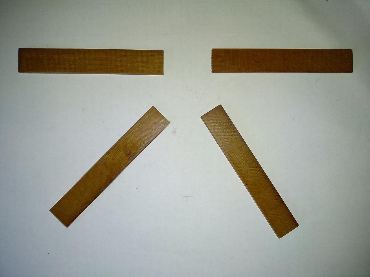 Текстолитовые пластины 95*16*4 мм (4 шт.)