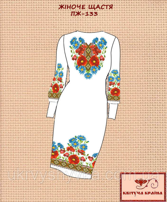 Заготовка платья женского  Польові мрії