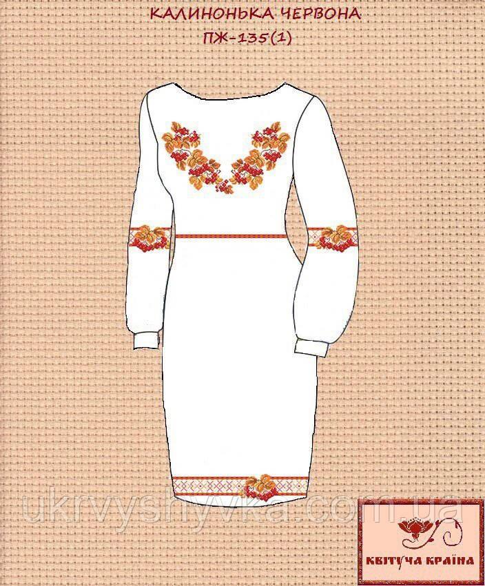 Заготівля плаття під бісер Калинонька червона