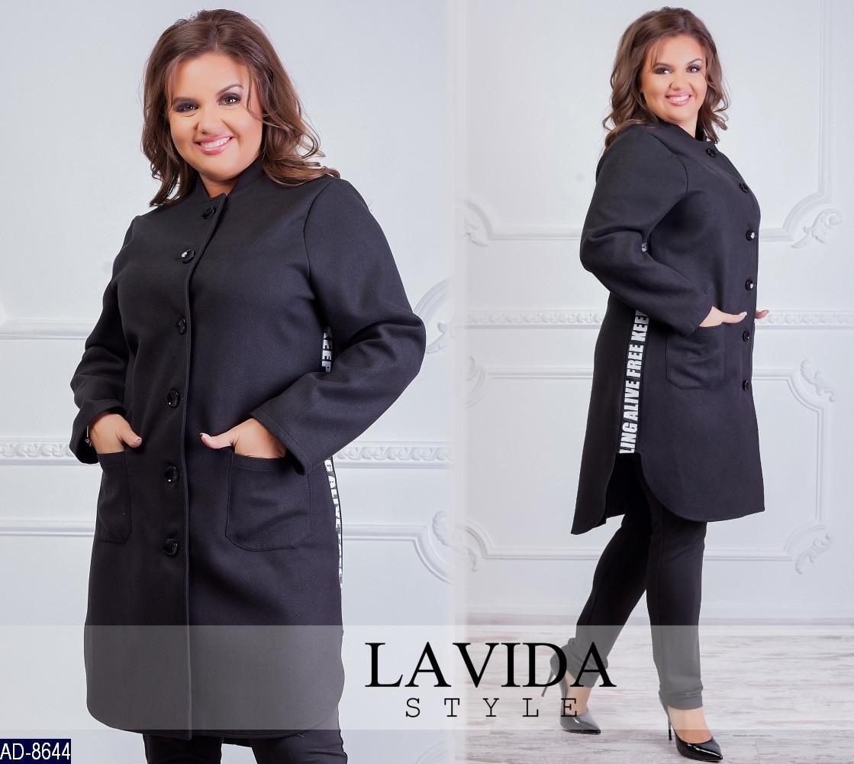 Оригинальное женское пальто с ассиметричным низом