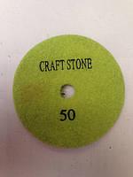 Черепашки CRAFT STONE для мокрой обработки №50