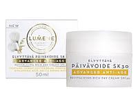 Денний відновлюючий крем - Lumene Klassikko Anti-Age revitalizing Rich day cream SPF30