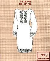 Заготовки для вишивки в Николаеве. Сравнить цены 8e998213438c7