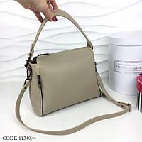 e2310b3d6a57 Женская сумка барабашово в Украине. Сравнить цены, купить ...