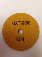 Черепашки CRAFT STONE для мокрой обработки №200