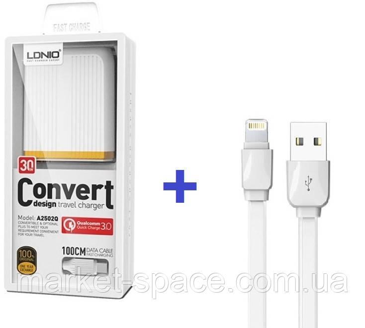 Быстрое сетевое зарядное устройство LDNIO A2502Q Quick Charge 3.0 + кабель Lightning IOS