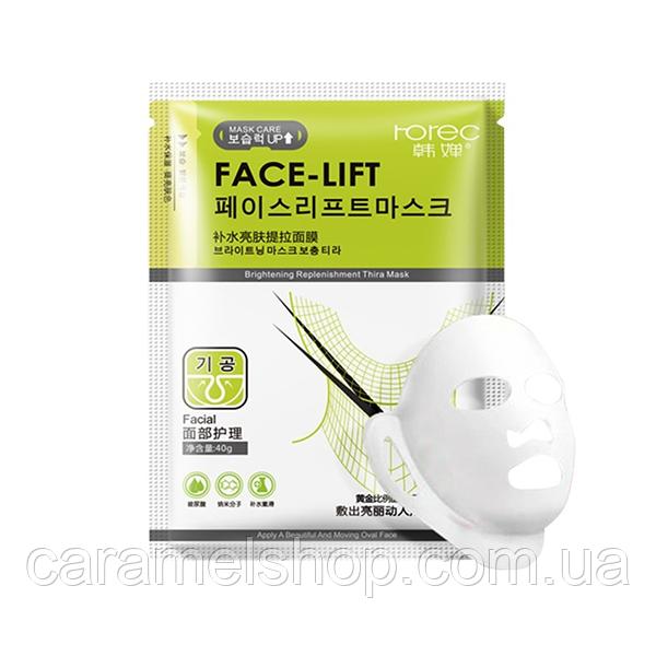 Тканевая маска для лица и шеи  против морщин Face-Lift Mask Rorec