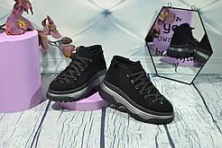Замшевые ботинки на платформе Royal Shoes 322 Черные