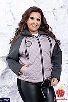 Стеганная женская куртка с рукавами трехнитка, свободный крой