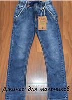 Джинсовые брюки для мальчиков Taurus 116-146 p.p. 134/140