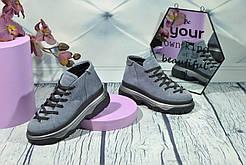 Замшевые ботинки на платформе Royal Shoes 322 Серые
