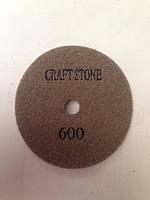Черепашки CRAFT STONE для мокрой обработки №600