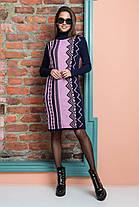 Милое бежевое вязаное платье до колена размер 44-52, фото 3