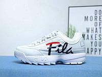 Fila Disruptor — Купить в Львове на Bigl.ua 85ee32f308205