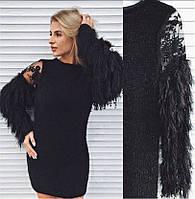 Платье женское Ангел с пушистыми рукавами черное, фото 1