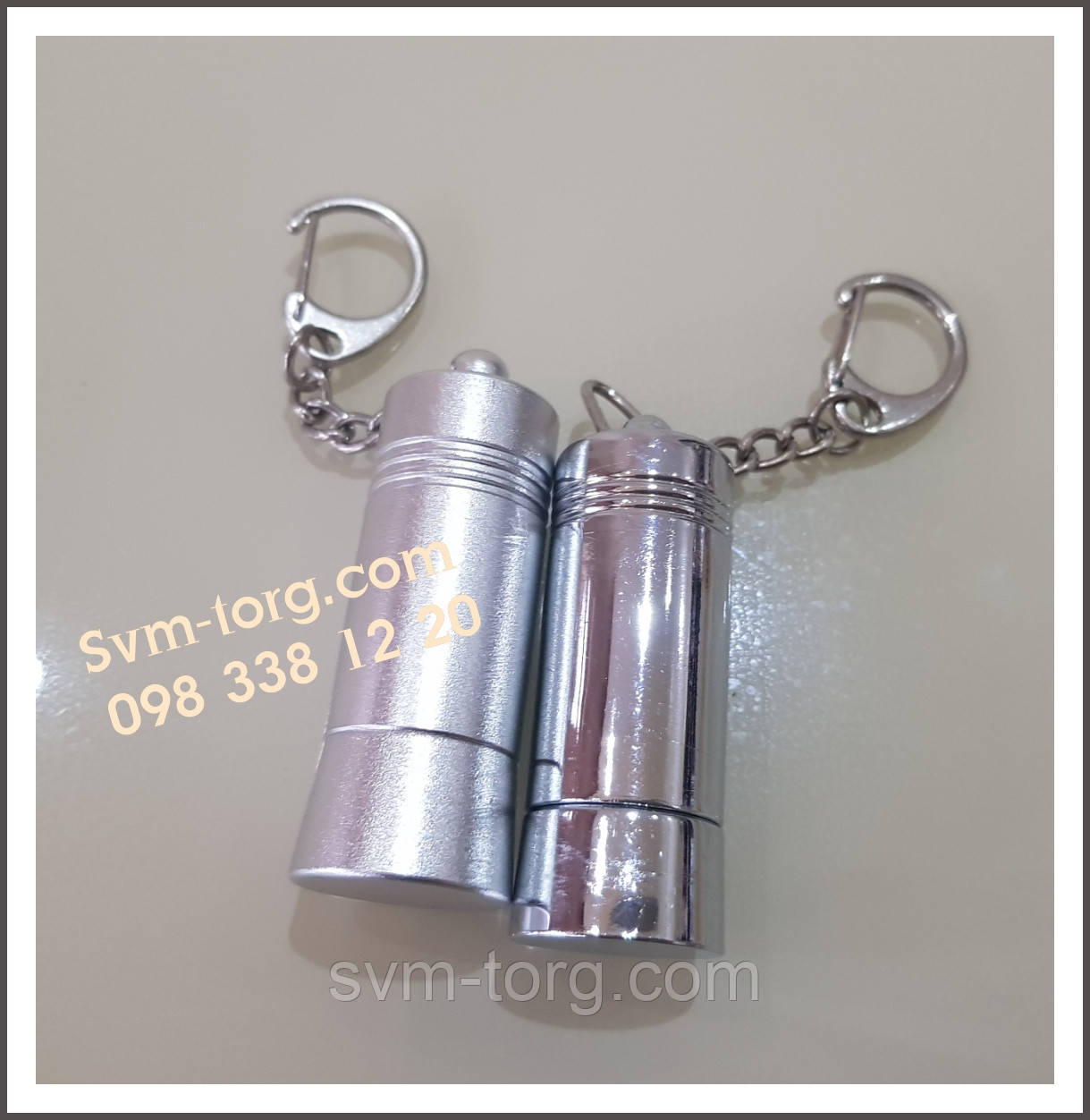 Ключ для стоп локов