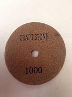 Черепашки CRAFT STONE для мокрой обработки №1000