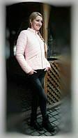 Стильная женская короткая куртка. Размеры 42-48, фото 1