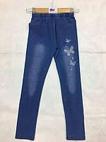 Леггинсы под джинс для девочек F&D 8-16 лет, Венгрия