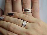 Пара обручальных колец из серебра с вставками из золота, фото 8