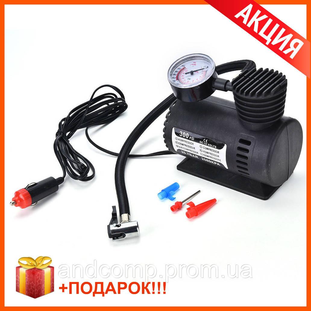Компрессор автомобильный Air Compressor 250 - 300psi - насос для подкачки шин + Подарок!