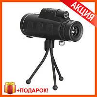 Монокуляр Panda Vision / монокль Панда | 40x60 c креплением для телефона и Подарком!