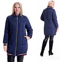 Молодежная, весенняя , демисезонная спортивная куртка  на молнии, с капюшоном, р с 42 по 56, синий (1)
