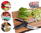 Clever Cutter универсальный умный нож/ кухонные ножницы 2 в 1, фото 5