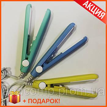 Мини утюжок для волос - идеальное выпрямление Gemei 2990 ОРИГИНАЛ + Подарок!