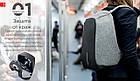 Рюкзак Bobby Бобби антивор Серый с USB, часы Swiss Army в подарок, фото 5