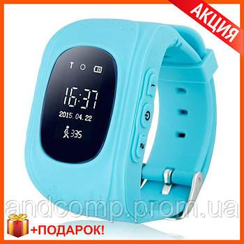 Детские Смарт часы Smart Baby Watch Q50 Голубые BLUE Качество + Подарок!