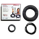 Двухжильный нагревательный кабель Hemstedt BR-IM 2100W (12,4 - 15,4 м²), фото 2